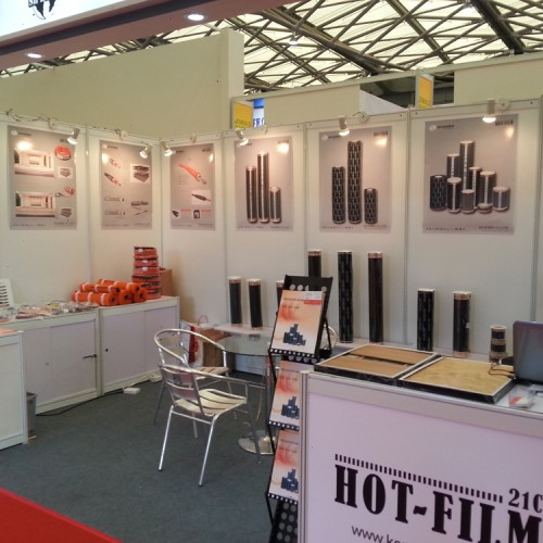 Heating System - Exhibition | SH Korea - Hot Film,Heating Film ...